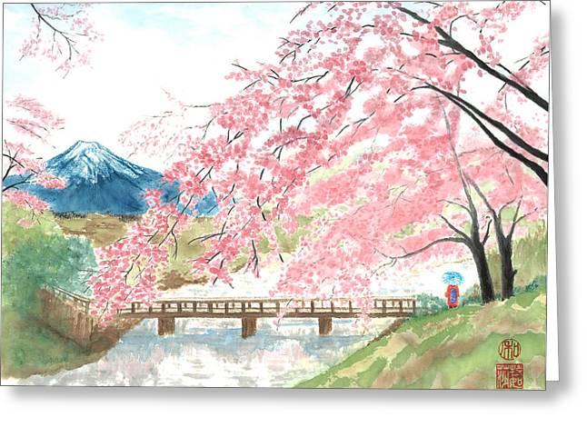 Bridge Greeting Cards Greeting Cards - Sakura Greeting Card by Terri Harris