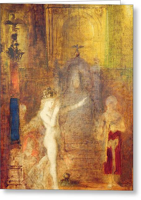Salome Greeting Cards - Salome dancing before Herod Greeting Card by Gustave Moreau