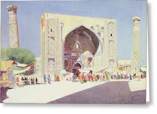 Central Asia Greeting Cards - Samarkand, 1869-71 Oil On Canvas Greeting Card by Vasili Vasilievich Vereshchagin