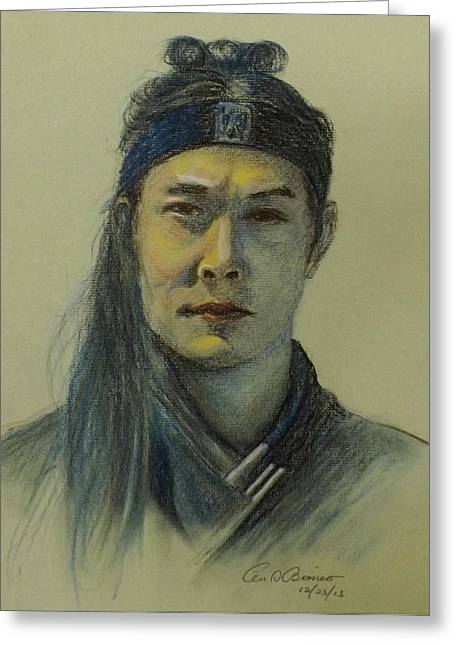 Military Pastels Greeting Cards - Samurai Greeting Card by Lee Bianco