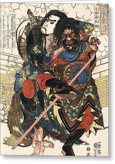 Middle Ages Greeting Cards - SAMURAI MUGGING c. 1826 Greeting Card by Daniel Hagerman
