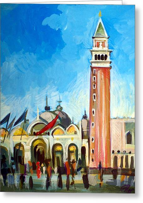 Italian Landscapes Mixed Media Greeting Cards - San Marco Square Greeting Card by Filip Mihail