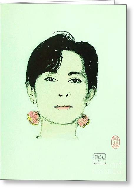 Human Rights Leader Greeting Cards - San Suu Kyi Greeting Card by Roberto Prusso