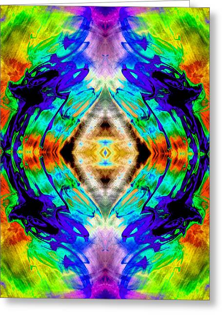Symmetry Axis Greeting Cards - Sanctuary Or Snare 2013 Greeting Card by James Warren