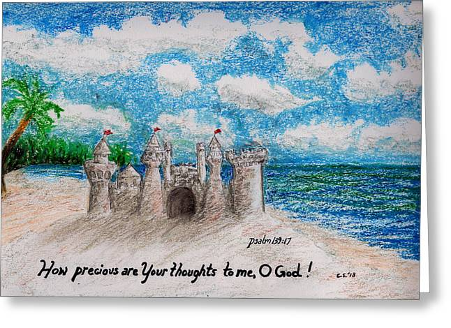 Bible Pastels Greeting Cards - Sandcastle Greeting Card by Catherine Saldana