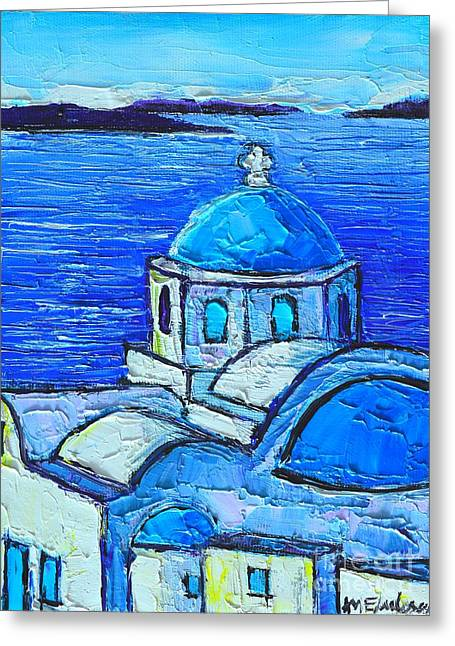 Grey Clouds Greeting Cards - Santorini  Blue Greeting Card by Ana Maria Edulescu