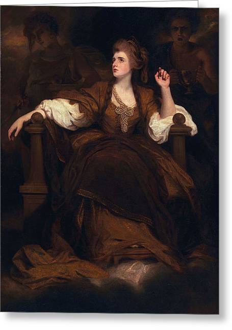 Goblet Greeting Cards - Sarah Siddons As The Tragic Muse Greeting Card by Sir Joshua Reynolds
