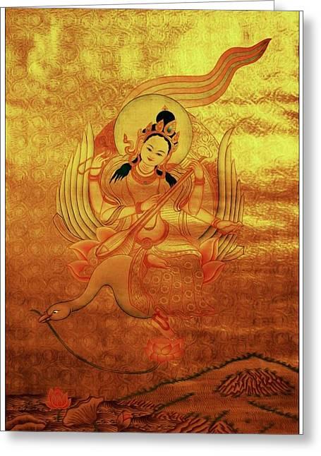 Full Of Wisdom Greeting Cards - Saraswati Playing A Veena Greeting Card by Lanjee Chee