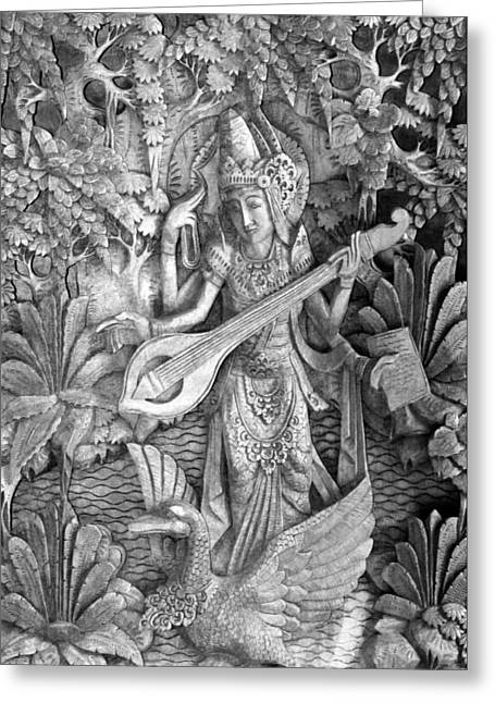 Saraswati - Supreme Goddess Greeting Card by Karon Melillo DeVega