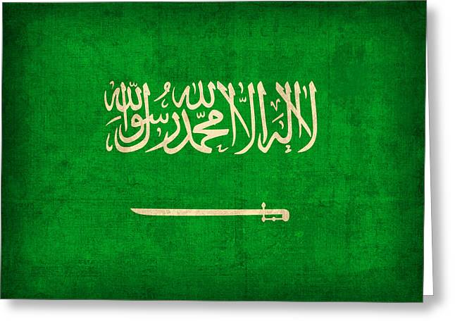 Arabia Greeting Cards - Saudi Arabia Flag Vintage Distressed Finish Greeting Card by Design Turnpike