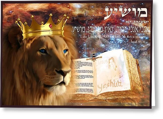 Jesus The Lion Of Judah Greeting Cards - Saviour  Greeting Card by Jennifer Page