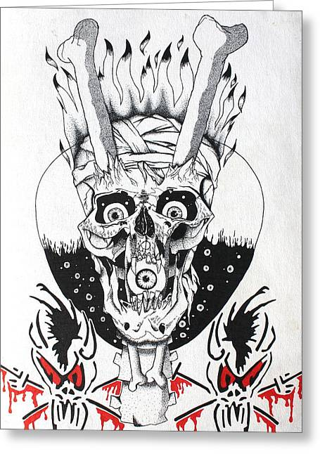 Burton Drawings Greeting Cards - Scary Guy Greeting Card by Jonathan Moore