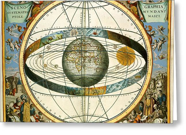 Macrocosmica Greeting Cards - Scenographia Systematis Mundani Greeting Card by British Library