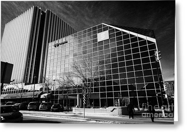 Centre Court Greeting Cards - scotiabank scotia centre office towers and shopping mall Saskatoon Saskatchewan Canada Greeting Card by Joe Fox