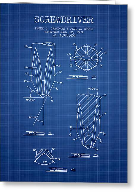 Craftsman Greeting Cards - Screwdriver patent from 1991 - Blueprint Greeting Card by Aged Pixel