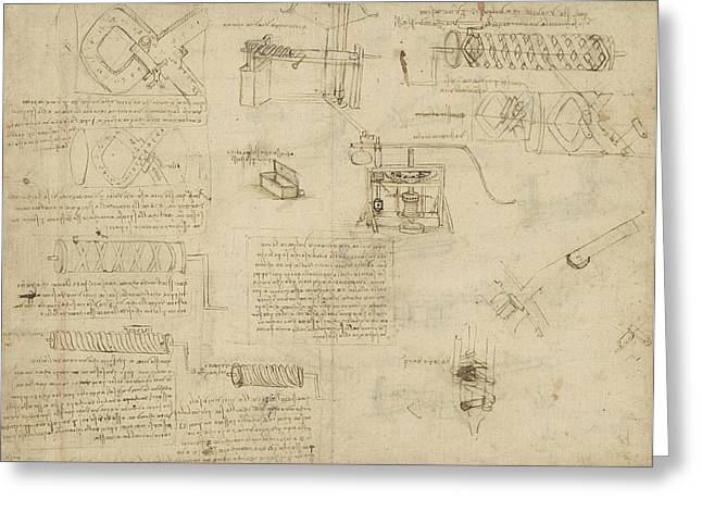 Mathematical Greeting Cards - Screws and lathe assembling press for olives for oil production and components of plumbing machine  Greeting Card by Leonardo Da Vinci