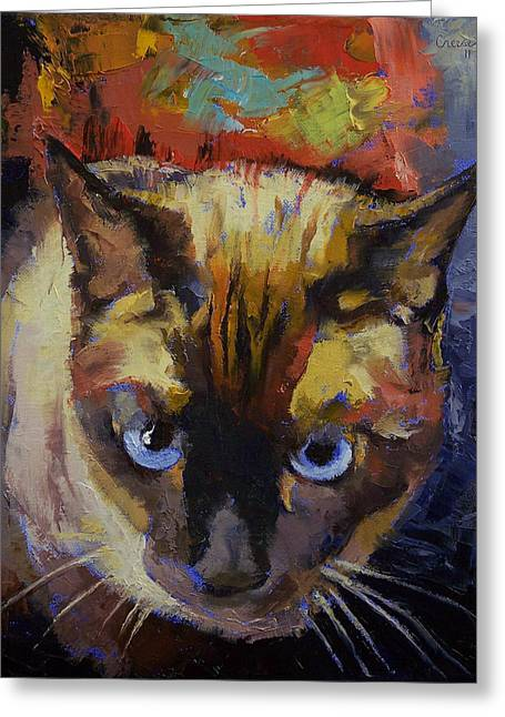 Persian Greeting Cards - Seal Point Siamese Greeting Card by Michael Creese
