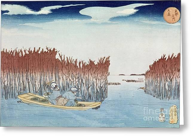 Harvest Art Greeting Cards - Seaweed Gatherers at Omari Greeting Card by Utagawa Kuniyoshi