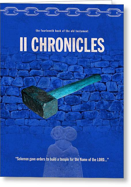 Chronicles Greeting Cards - Second Chronicles Books Of The Bible Series Old Testament Minimal Poster Art Number 14 Greeting Card by Design Turnpike