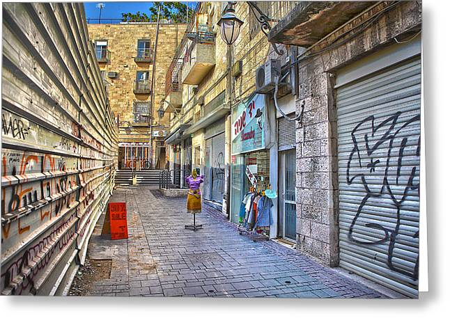 Yafo Greeting Cards - Second Hand Greeting Card by Adam  Ingalls