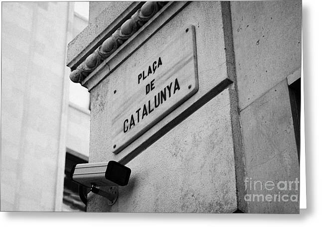 Catalunya Greeting Cards - Security Cctv Cameras On Placa De Catalunya Barcelona Catalonia Spain Greeting Card by Joe Fox