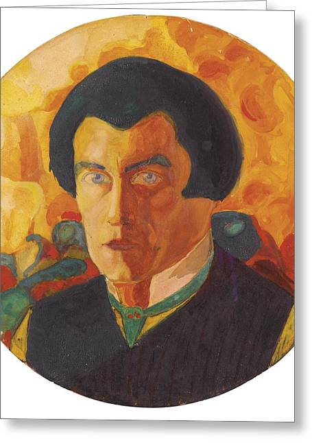 Malevich Greeting Cards - Self Portrait Greeting Card by Celestial Images