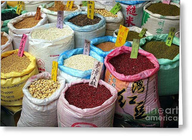 Grain Sacks Greeting Cards - Selling Beans Nuts and Grains Greeting Card by Yali Shi