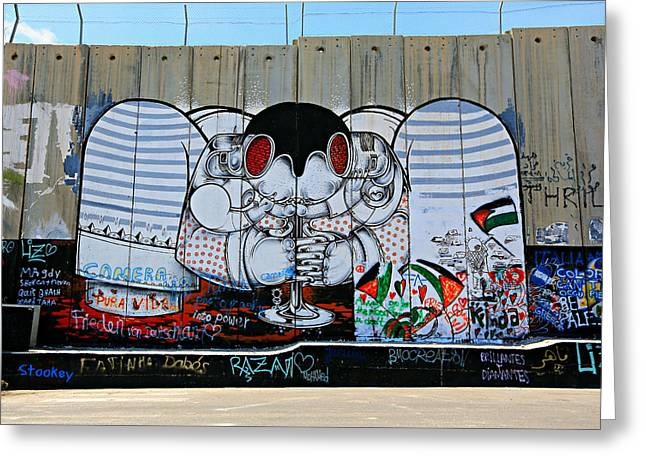 Protest Greeting Cards - Separation -- West Bank Barrier Wall Greeting Card by Stephen Stookey