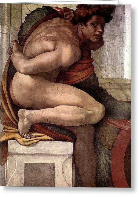 Separation Paintings Greeting Cards - Separation of Land from Sea - Ignudo detail Greeting Card by Michelangelo Buonarroti
