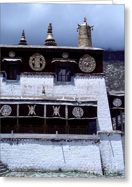 Serum Greeting Cards - Sera Monastery - Lhasa Tibet Greeting Card by Anna Lisa Yoder