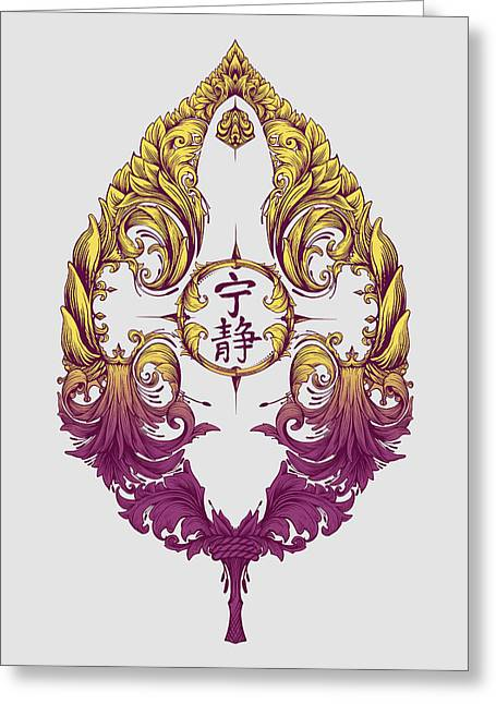 Vincent Carrozza Greeting Cards - Serenity Victoriana Greeting Card by Vincent Carrozza