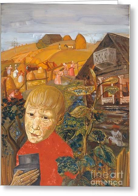 Orthodox Paintings Greeting Cards - Sergei Esenin Greeting Card by Boris Grigoriev