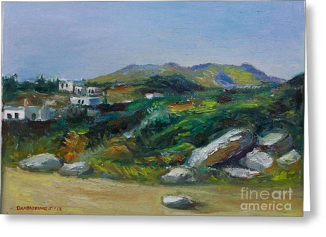Serifos Island Greeting Card by George Siaba