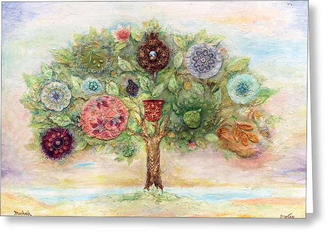 Synagogues Greeting Cards - Seven Fruits Greeting Card by Michoel Muchnik