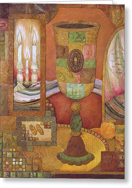 Pesach Greeting Cards - Shabbat Mosaic Greeting Card by Michoel Muchnik