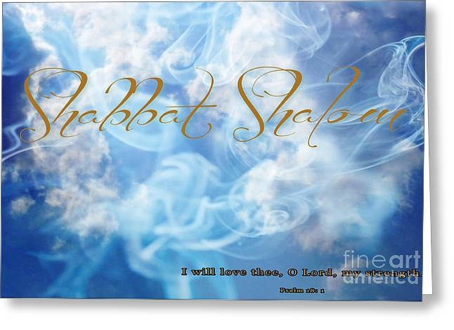 Scripture Digital Art Greeting Cards - Shabbat Shalom Greeting Card by Beverly Guilliams