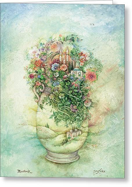Shabbat Vase Greeting Card by Michoel Muchnik