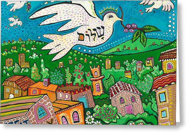 Artists Colony Greeting Cards - Shalom from Tzfat Greeting Card by Yom Tov