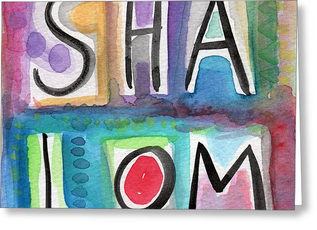 Purple Mixed Media Greeting Cards - Shalom - square Greeting Card by Linda Woods