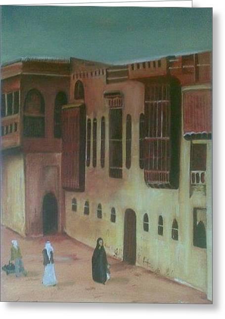 Baghdad Paintings Greeting Cards - Shanashil of Baghdad 2 Greeting Card by Rami Besancon