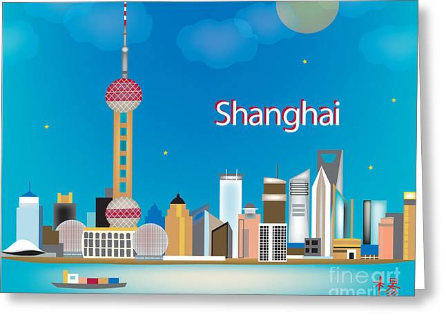 Shanghai China Greeting Cards - Shanghai Greeting Card by Karen Young