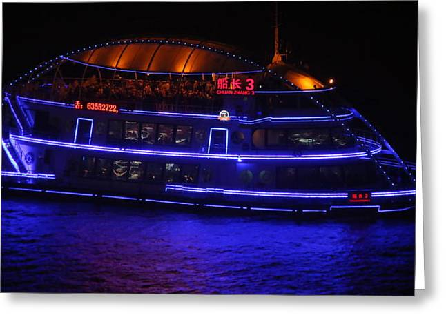 Huangpu River Greeting Cards - Shanghai Party Yacht Greeting Card by Russ Harris