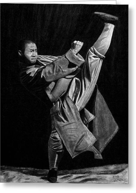 Wellbeing Drawings Greeting Cards - Shaolin Kung fu Greeting Card by Vishvesh Tadsare