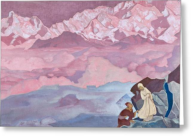 Recently Sold -  - Nicholas Greeting Cards - She who leads Greeting Card by Nicholas Roerich