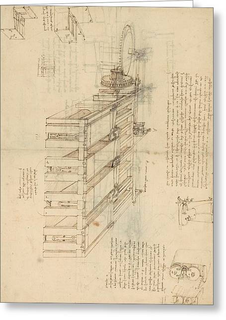 Sketch Greeting Cards - Shearing machine with detailed captions explaining its working from Atlantic Codex Greeting Card by Leonardo Da Vinci