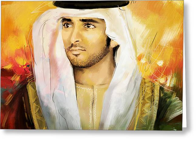 Sheikh Greeting Cards - Sheikh Hamdan Bin Mohammed Greeting Card by Corporate Art Task Force