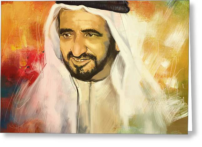 Royal Art Greeting Cards - Sheikh Rashid bin Saeed Al Maktoum Greeting Card by Corporate Art Task Force