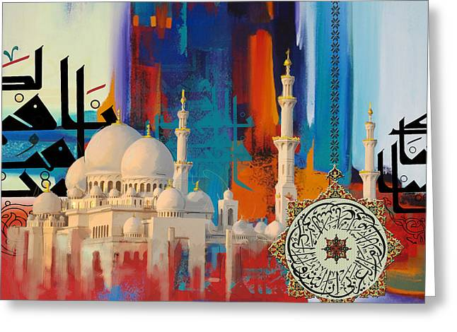 Sheikh Greeting Cards - Sheikh Zayed Grand Mosque - B Greeting Card by Corporate Art Task Force