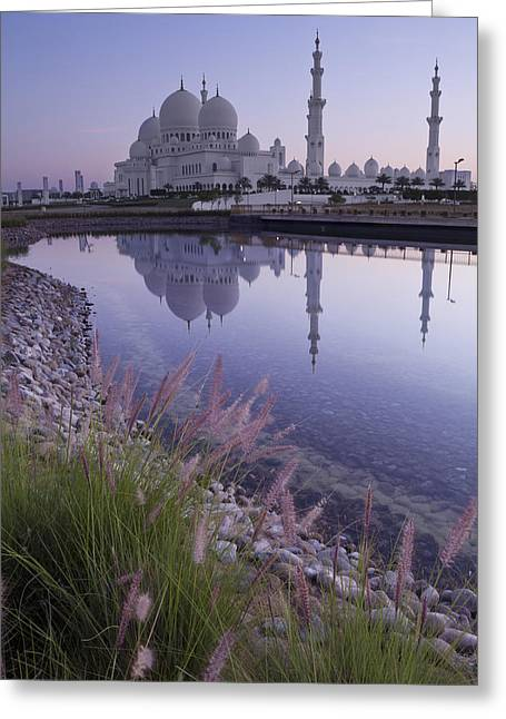 Middle Eastern Culture Greeting Cards - Sheikh Zayed Grand Mosque At Sunrise Greeting Card by Kav Dadfar