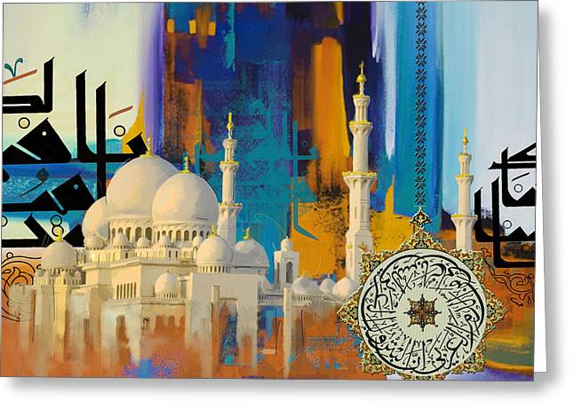 Sheikh Greeting Cards - Sheikh Zayed Grand Mosque Greeting Card by Corporate Art Task Force